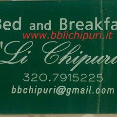 Отель B&B Li Chipuri Лечче с домашними животными