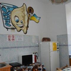 Lviv Lucky Hostel Львов питание