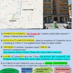 Отель European Rooms Италия, Парма - отзывы, цены и фото номеров - забронировать отель European Rooms онлайн городской автобус