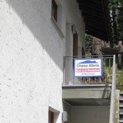 Отель Chesa Albris Bed and Breakfast Швейцария, Санкт-Мориц - отзывы, цены и фото номеров - забронировать отель Chesa Albris Bed and Breakfast онлайн парковка