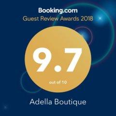 Отель Adella Boutique София с домашними животными