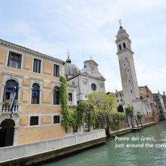 Отель Sasmi Италия, Венеция - отзывы, цены и фото номеров - забронировать отель Sasmi онлайн фото 4