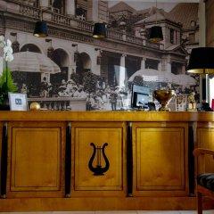Отель Kolegiacki Польша, Познань - отзывы, цены и фото номеров - забронировать отель Kolegiacki онлайн гостиничный бар