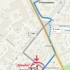 Ariadna Hotel городской автобус