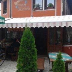 Отель Chuchura Family Hotel Болгария, Копривштица - отзывы, цены и фото номеров - забронировать отель Chuchura Family Hotel онлайн фото 6