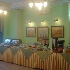 Тверь Парк Отель питание