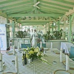 Maxi Park Hotel & Apartments София помещение для мероприятий фото 2