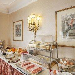 Suzanne Hotel Pension Вена питание фото 2