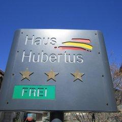 Отель Aparthotel Garni Haus Hubertus Горнолыжный курорт Ортлер приотельная территория