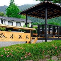 Отель Yufuin Ryokan Seikoen Хидзи фото 15