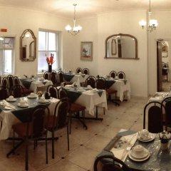 Chrysos Hotel питание