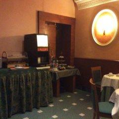 Hotel Giorgi питание