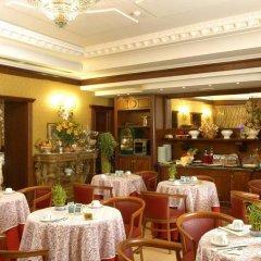 Hotel Andreotti питание