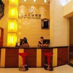 Отель Guangzhou Shangjiuwan Hotel Китай, Гуанчжоу - отзывы, цены и фото номеров - забронировать отель Guangzhou Shangjiuwan Hotel онлайн интерьер отеля фото 2