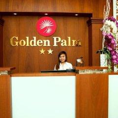 Golden Palm Hotel интерьер отеля