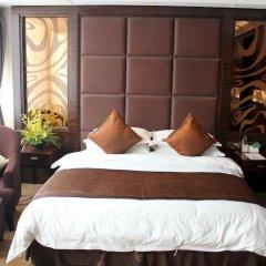 Shanghui International Hotel комната для гостей фото 5