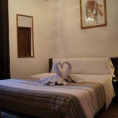 Hostel A Nuestra Señora de la Paloma комната для гостей фото 2