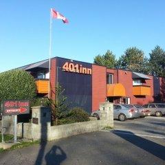 Отель 401 Inn Канада, Бурнаби - отзывы, цены и фото номеров - забронировать отель 401 Inn онлайн парковка