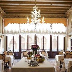 Hotel Palazzo Paruta Венеция питание