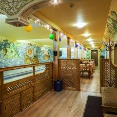 Гостиница Экотель Богородск в Ногинске 2 отзыва об отеле, цены и фото номеров - забронировать гостиницу Экотель Богородск онлайн Ногинск развлечения