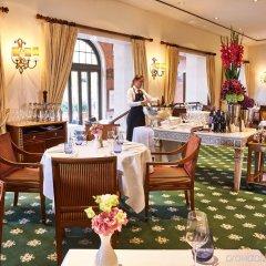 Отель Adlon Kempinski питание фото 3