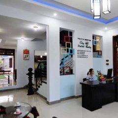 Отель Starfruit Homestay Hoi An детские мероприятия