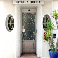 Отель Albert 1er Франция, Канны - отзывы, цены и фото номеров - забронировать отель Albert 1er онлайн питание