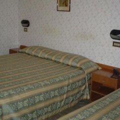 Hotel Demetra Capitolina комната для гостей фото 4