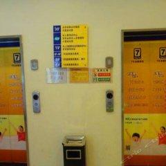 Отель 7 Days Inn Ganzhou Wen Ming Avenue Branch Китай, Ганьчжоу - отзывы, цены и фото номеров - забронировать отель 7 Days Inn Ganzhou Wen Ming Avenue Branch онлайн сейф в номере