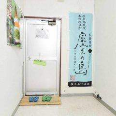 Отель Oyado Tsuruya Якусима ванная