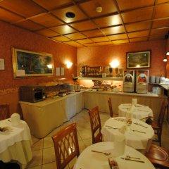 Hotel Verona-Rome питание