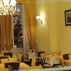 Отель Aliados Португалия, Порту - отзывы, цены и фото номеров - забронировать отель Aliados онлайн фото 11