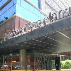 Отель ILUNION Barcelona спортивное сооружение
