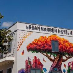 Отель Urban Garden Италия, Рим - отзывы, цены и фото номеров - забронировать отель Urban Garden онлайн развлечения