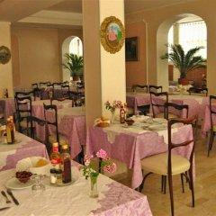 Отель CIRENE Римини питание фото 3