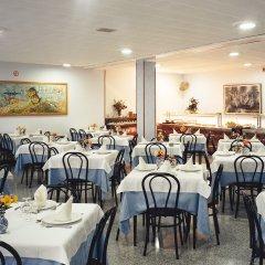 Отель San Juan Park Испания, Льорет-де-Мар - 1 отзыв об отеле, цены и фото номеров - забронировать отель San Juan Park онлайн помещение для мероприятий