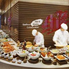 Lotte City Hotel Jeju питание