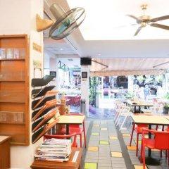 Отель New Siam Guest House Таиланд, Бангкок - отзывы, цены и фото номеров - забронировать отель New Siam Guest House онлайн питание