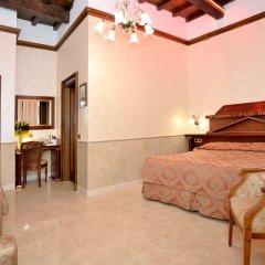 Отель Pantheon Италия, Рим - отзывы, цены и фото номеров - забронировать отель Pantheon онлайн комната для гостей фото 3