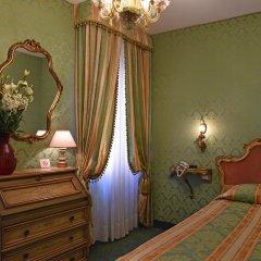 Отель Bel Sito Berlino Венеция комната для гостей