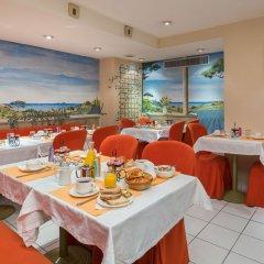 Отель Fertel Maillot Париж питание фото 3