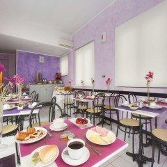 Отель Comfort Hotel Europa Genova City Centre Италия, Генуя - 14 отзывов об отеле, цены и фото номеров - забронировать отель Comfort Hotel Europa Genova City Centre онлайн питание