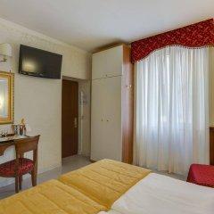 Отель Silla Италия, Рим - 2 отзыва об отеле, цены и фото номеров - забронировать отель Silla онлайн комната для гостей