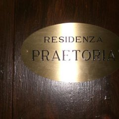 Отель Residenza Praetoria Италия, Рим - отзывы, цены и фото номеров - забронировать отель Residenza Praetoria онлайн сауна