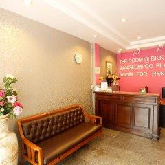 Отель Banglumpoo Place Таиланд, Бангкок - отзывы, цены и фото номеров - забронировать отель Banglumpoo Place онлайн интерьер отеля