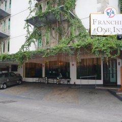 Отель Franchise One Hotel Филиппины, Макати - отзывы, цены и фото номеров - забронировать отель Franchise One Hotel онлайн