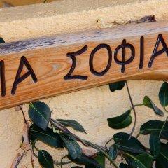 Апартаменты Lia Sofia Apartments интерьер отеля фото 2