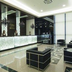 Отель Опера Сьют Армения, Ереван - 4 отзыва об отеле, цены и фото номеров - забронировать отель Опера Сьют онлайн спа фото 2