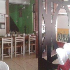 Hotel Savaro гостиничный бар