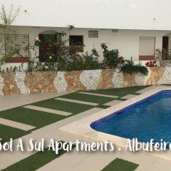 Отель Sol a Sul Apartments Португалия, Албуфейра - отзывы, цены и фото номеров - забронировать отель Sol a Sul Apartments онлайн бассейн